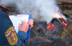 Образование пожарника