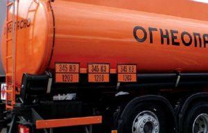 Как правильно оформлять маркировку опасных грузов