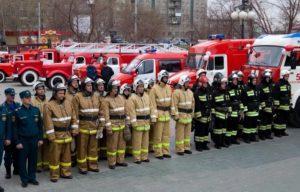 Основные задачи противопожарной службы