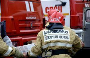 Зачем нужна противопожарной службы