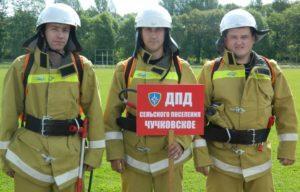 Основные функции добровольной пожарной дружины