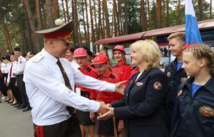 Форум пожарных