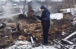 Последовательность осмотра места происшествия на пожарах