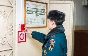 Системы оповещения о пожаре в организации