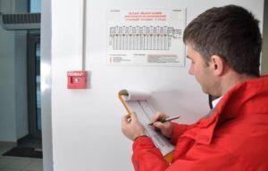 Как получить удостоверение по пожарно-техническому минимуму