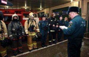 Все о пожарной службы