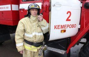 В чем заключается работа начальника караула пожарной части