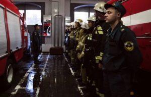 Обязанности должностных лиц караула пожарной охраны
