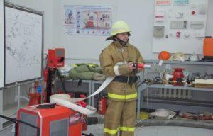 """Профессия """"Пожарная безопасность"""""""