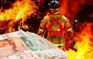Какая зарплата у пожарных