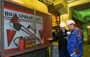 Как организована государственная противопожарная служба