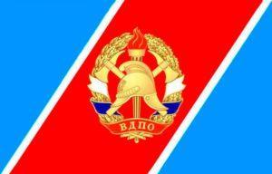Флаг государственной противопожарной службы