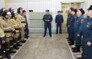 Задачи караульной службы пожарной охраны