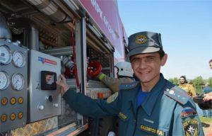 Караульная служба пожарной охраны