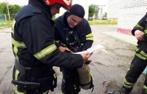 Пожарные термины