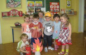 Лекции для детей о пожароопасных объектах