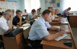Срок действия удостоверения по пожарной безопасности