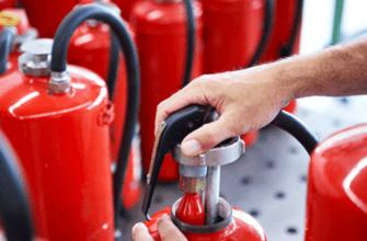 Как безопасно разобрать огнетушитель