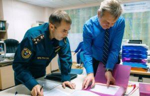 Постановление Правительства РФ о государственном пожарном надзоре