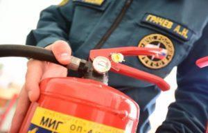 Проверка пожарной безопасности на 2019 год