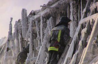Правила тушения пожаров при неблагоприятных условиях