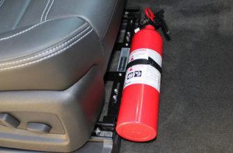 Как закрепить огнетушитель в автомобиле