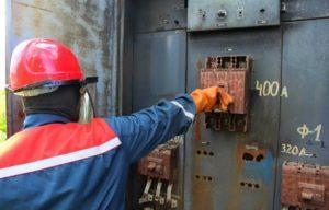 Порядок обесточивания электрооборудования при пожаре