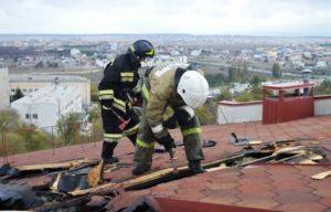 Специальные работы на пожаре