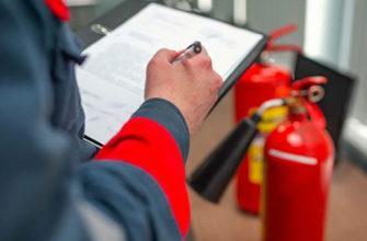 Требования к огнетушителям по НПБ 166-97