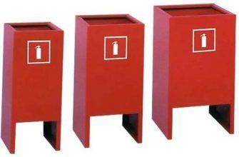 Требования к подставкам под огнетушитель