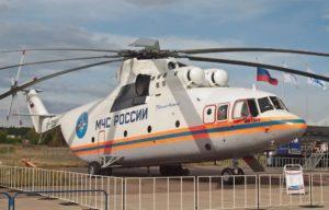 Вертолет для тушения пожаров
