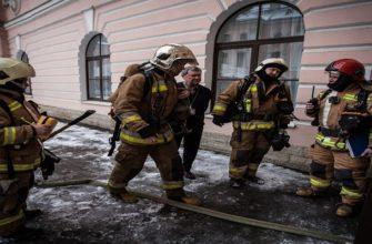 Эвакуация людей и материальных ценностей при пожаре