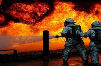 Опасные факторы пожара: первичные и вторичные