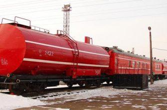 Классификация и эксплуатация пожарных поездов