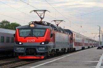 Особенности тушения пожаров на объектах железнодорожного транспорта