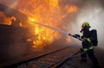 Ответственный за тушение пожара в пассажирском и грузовом поездах