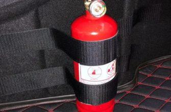 Правила перевозки огнетушителей