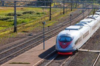 Сигнал пожарной тревоги на железнодорожном транспорте