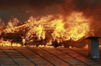 Тушение пожаров на чердаках