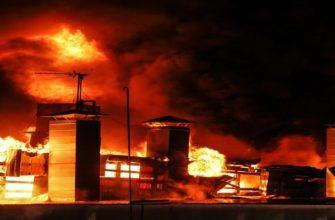 Тушение пожаров на складах