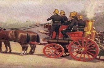 История становления пожарной охраны в России