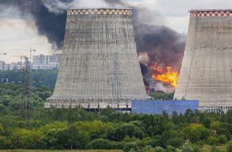 Пожар на ТЭЦ: причины и последствия
