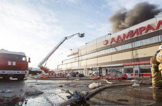 Тушение пожаров на объектах с массовым пребыванием людей