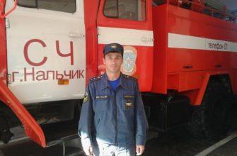 dolzhnostnaya-instruktsiya-voditelya-pozharnogo-avtomobilya