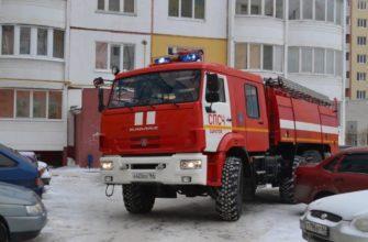 Как вычислить радиус поворота пожарной машины