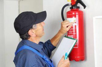 Правила заполнения журнала техобслуживания огнетушителей