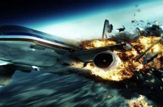 Тактика тушения пожаров на авиационном транспорте