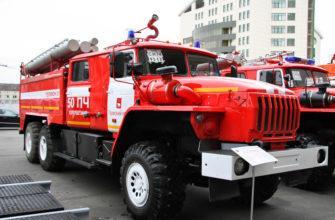Тактико-технические характеристики пожарных автомобилей
