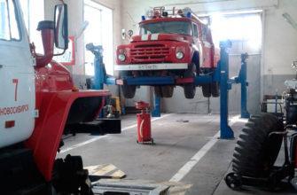 Техническое обслуживание пожарных автомобилей