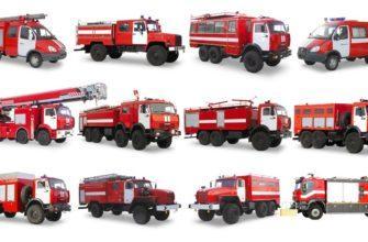 Виды пожарных машин
